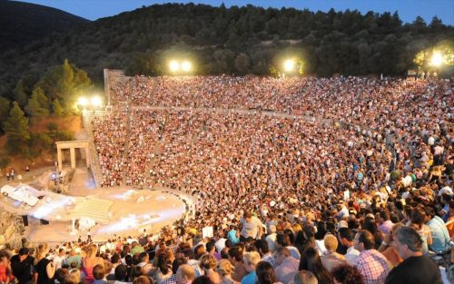Theatrical Performance at the Ancient Theater of Epidauros!